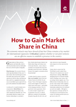 How to Gain Market Share in China