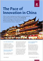 The Pace of Innovation in China - George Yip