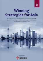 Winning Strategies for Asia