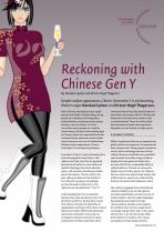 Reckoning with Chinese Gen Y